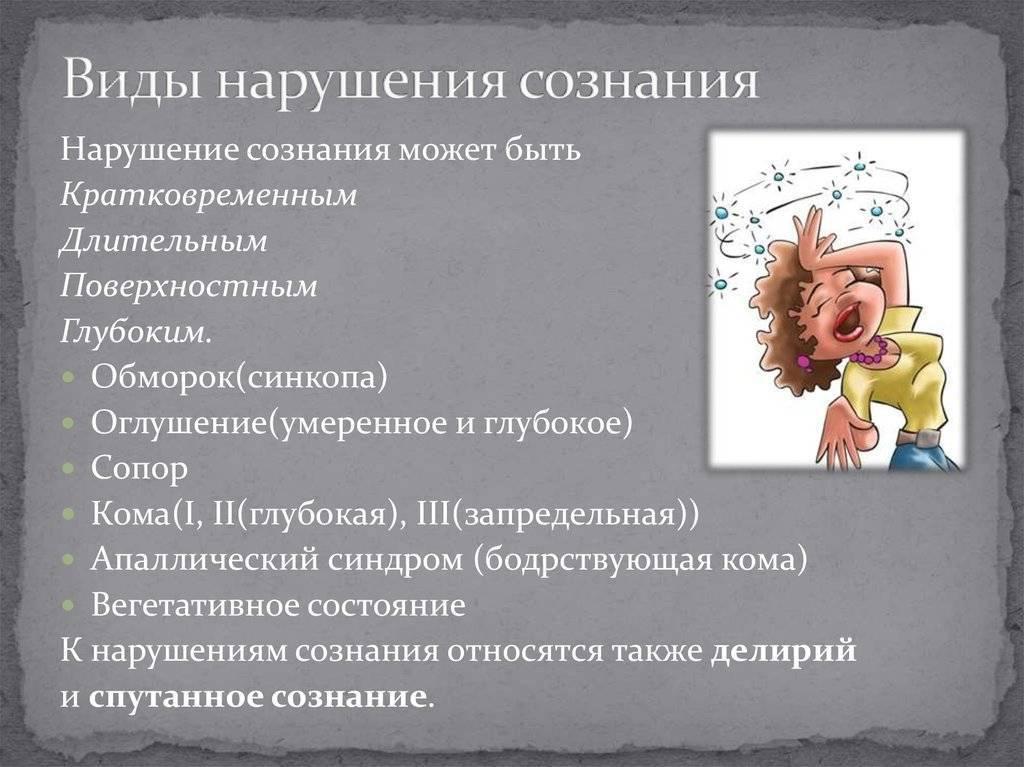 Расстройство личности - описание, виды и симптомы