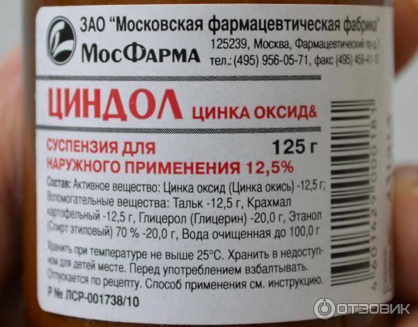 псориаз народные рецепты