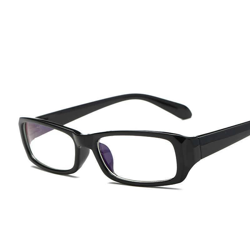 Очки для коррекции зрения. как выбрать очки для коррекции зрения ребенку