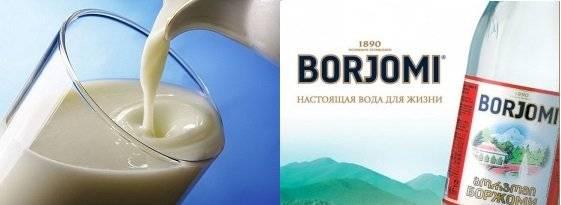 Вода боржоми с молоком от кашля