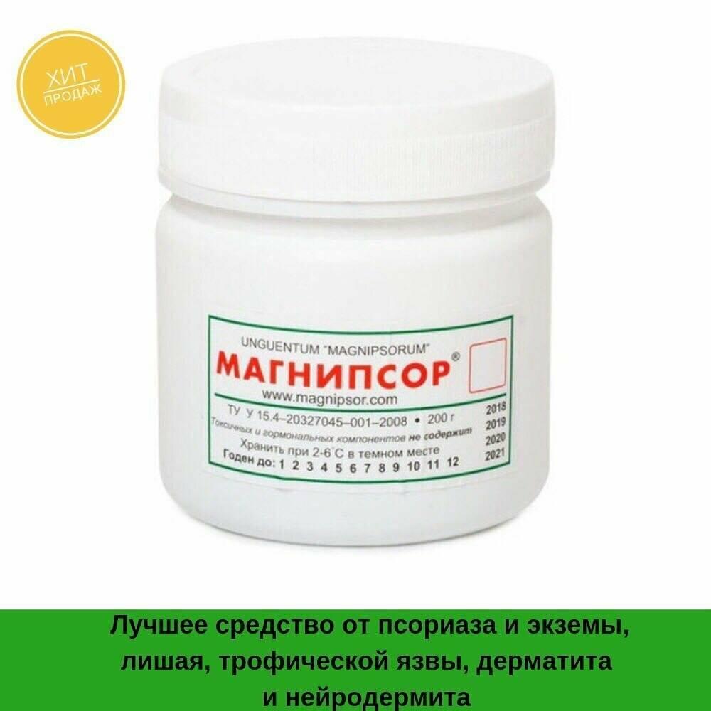 Эффективные таблетки от псориаза. список, особенности применения, цены