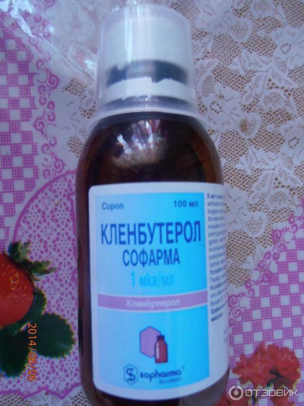 Отхаркивающие средства от кашля для ребенка: чем лечить, лучшие сиропы при сухом и мокром кашле, от сильного кашля без температуры