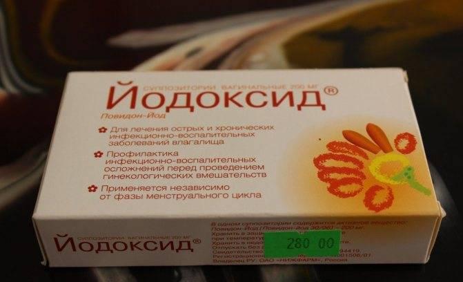 Свечи для женщин от хламидиоза