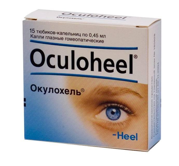 окулохель глазные капли