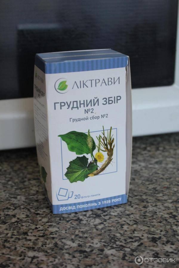 Отхаркивающие травы для детей, безвредные противокашлевые средства