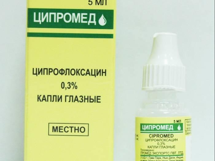 Ципрофлоксацин-акос – инструкция по применению капель глазных, цена