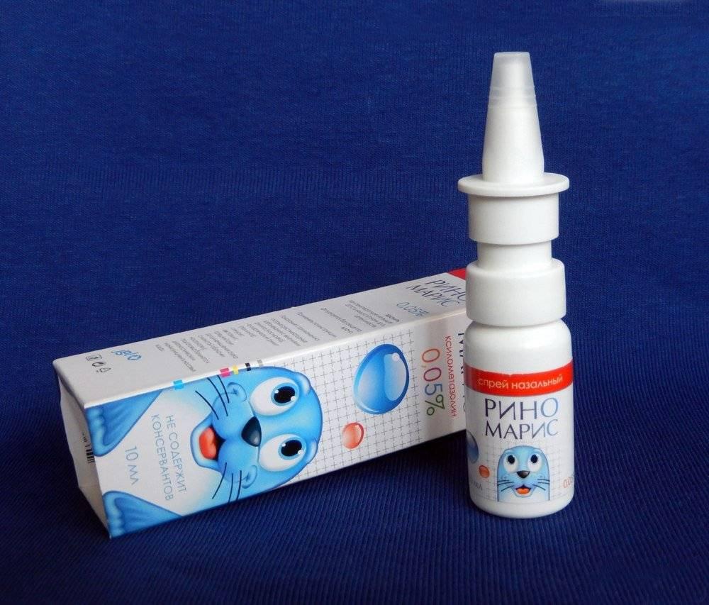 спрей для носа детский