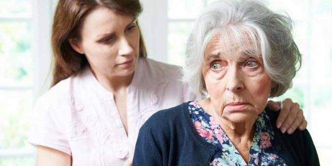 старческие галлюцинации лечение