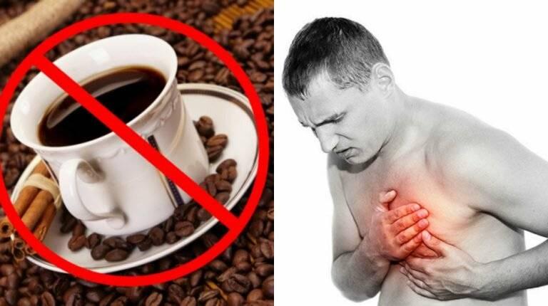 Кофе при геморрое: польза и вред от кофе
