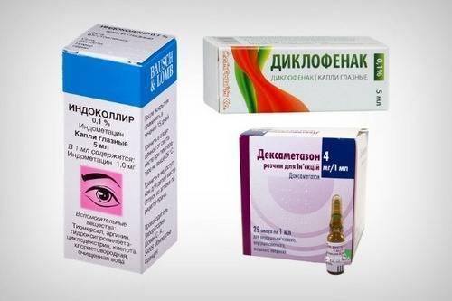 Глазные капли диклофенак – инструкция по применению для глаз