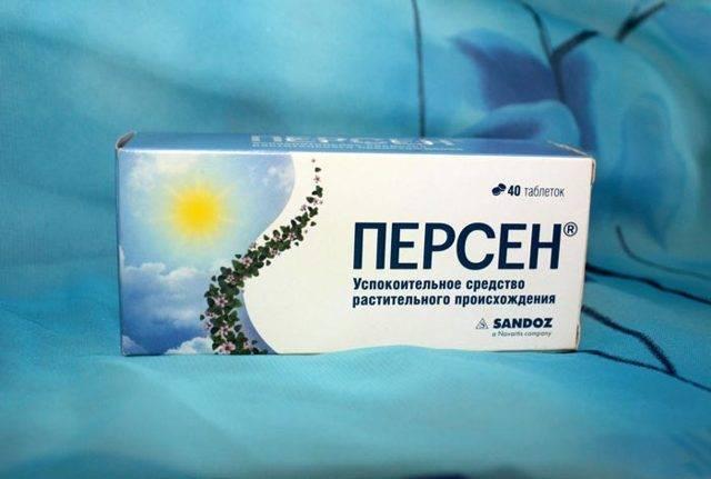 Эффективное средство от бессонницы для пожилых