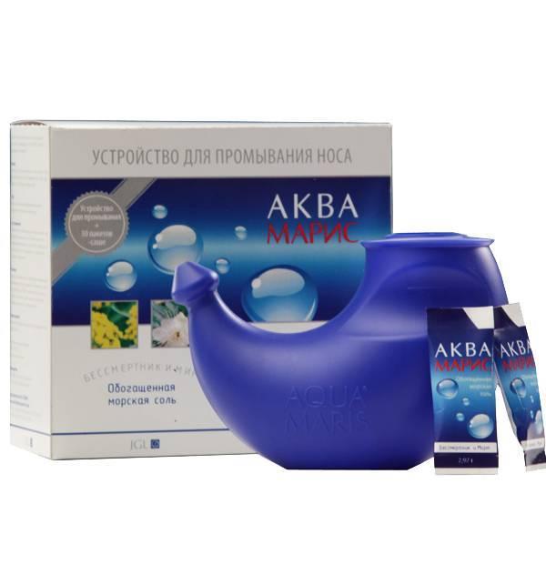 устройства для промывания носа в домашних условиях