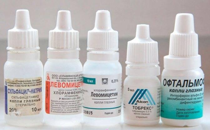 Глазные капли и мази для детей от конъюнктивита