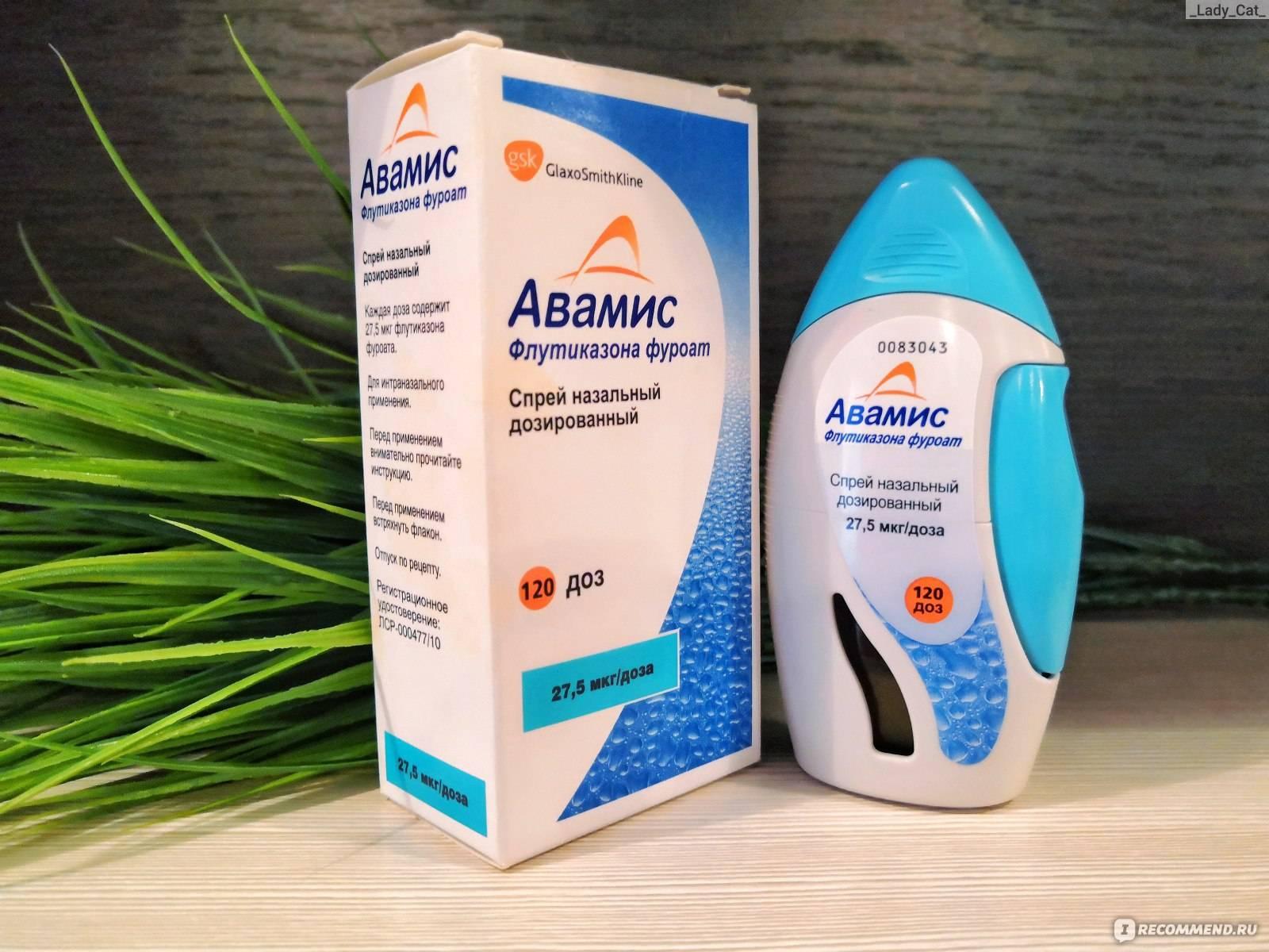 Спреи от аллергического ринита в нос — названия противоаллергических препаратов