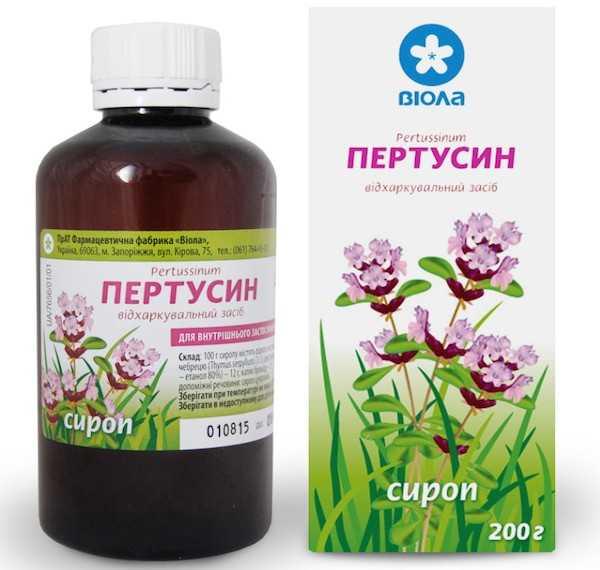 Эффективные отхаркивающие препараты при сухом кашле