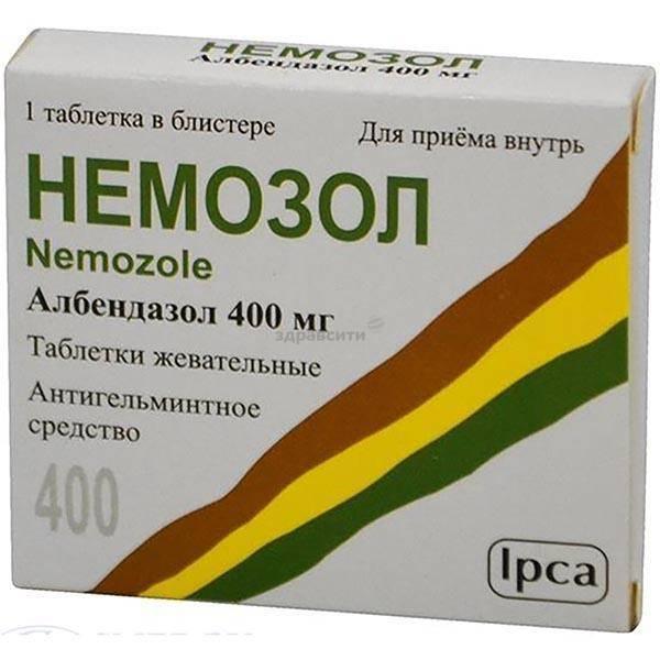 Таблетки от остриц для детей и взрослых - самые эффективные препараты