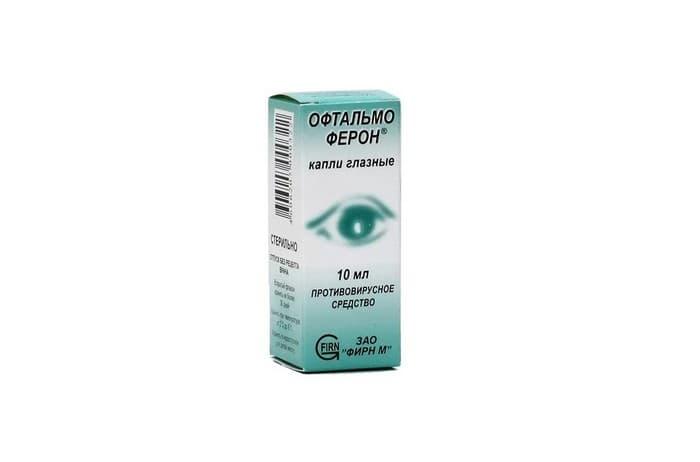 офтальмоферон глазные капли для новорожденных
