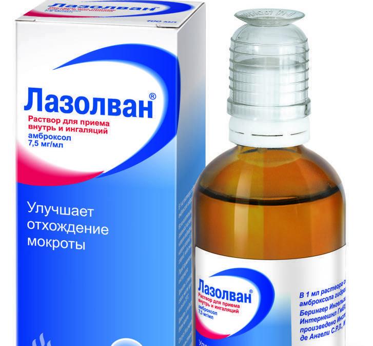 Лекарства от простуды: список лучших