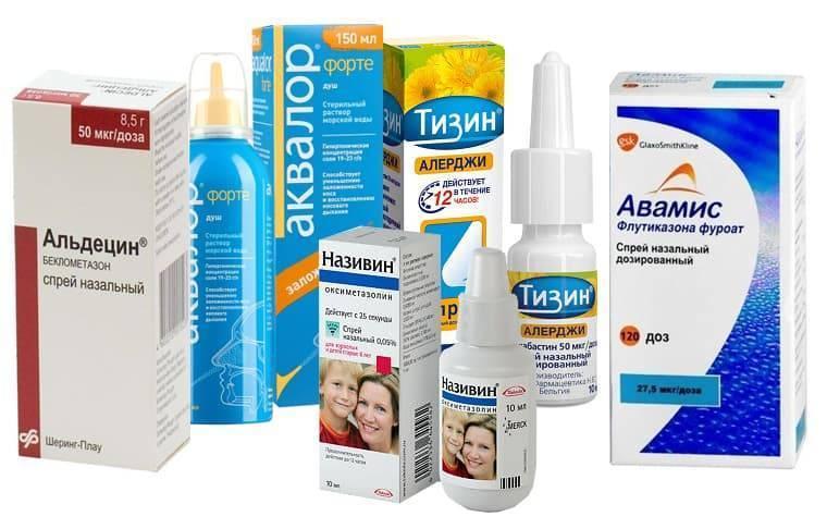 Спреи от аллергии в нос - обзор 18 самых лучших