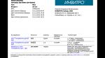 Антитела к toxoplasma gondii, igg (количественно)