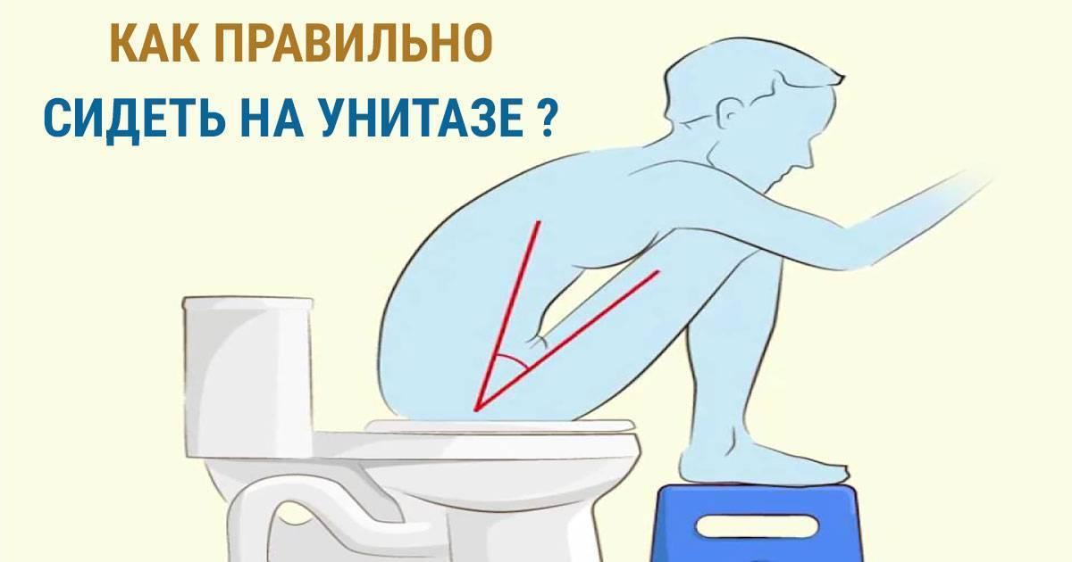 Как сходить?.. - как сходить в туалет при геморрое - запись пользователя яна (yan8456) в сообществе послеродовое восстановление в категории геморрой, трещины - babyblog.ru