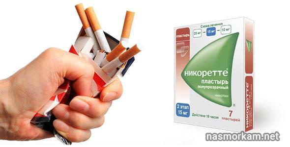 чем лечить кашель курильщика таблетки
