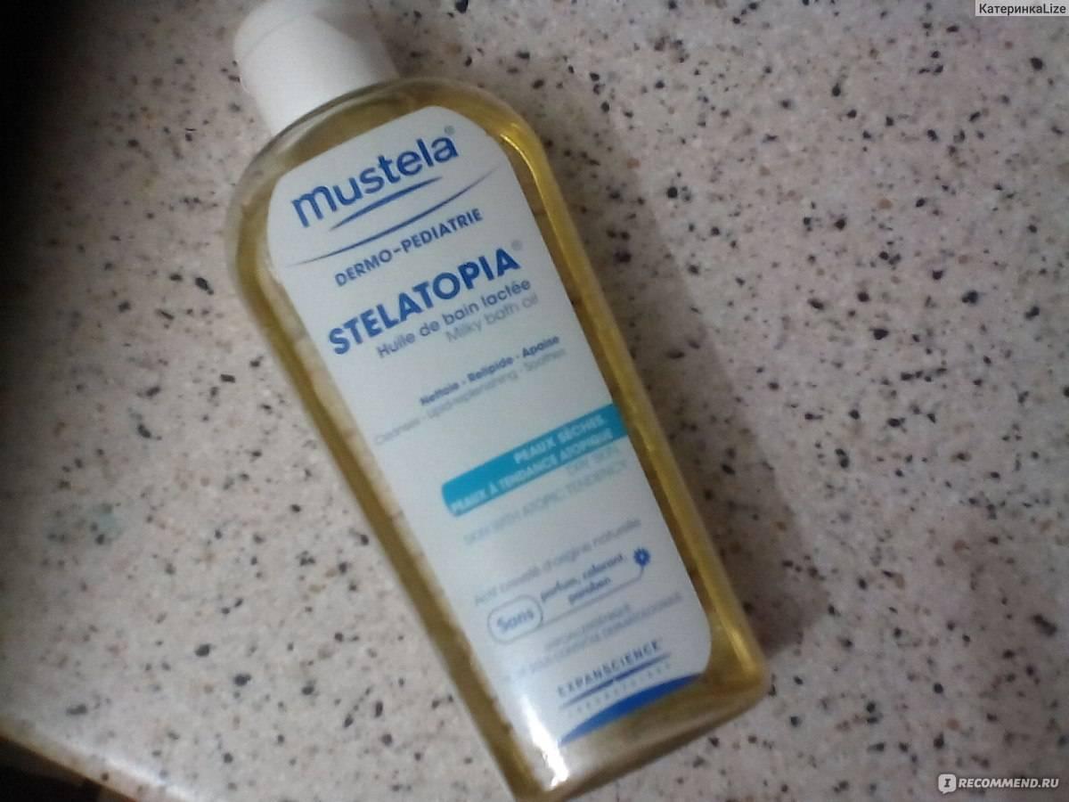 Косметика при дерматите - запись пользователя yana (conspirito) в сообществе выбор товаров в категории косметика      и      гигиена.        ванночки и горшки - babyblog.ru