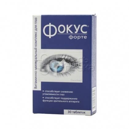 Фокус таблетки для глаз лечение глаз