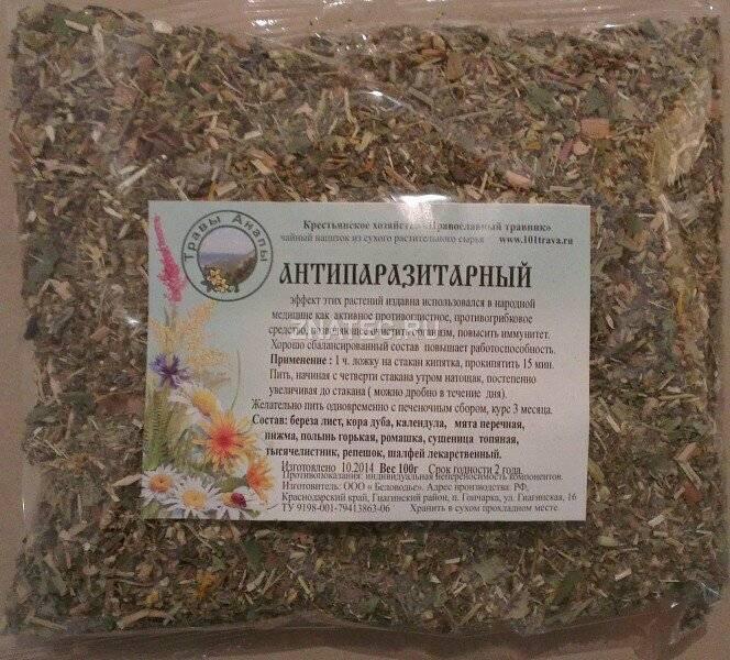 монастырский чай паразиты