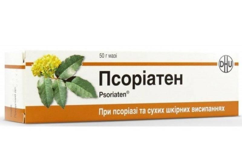 Гомеопатия при псориазе: препараты и отзывы о лечении