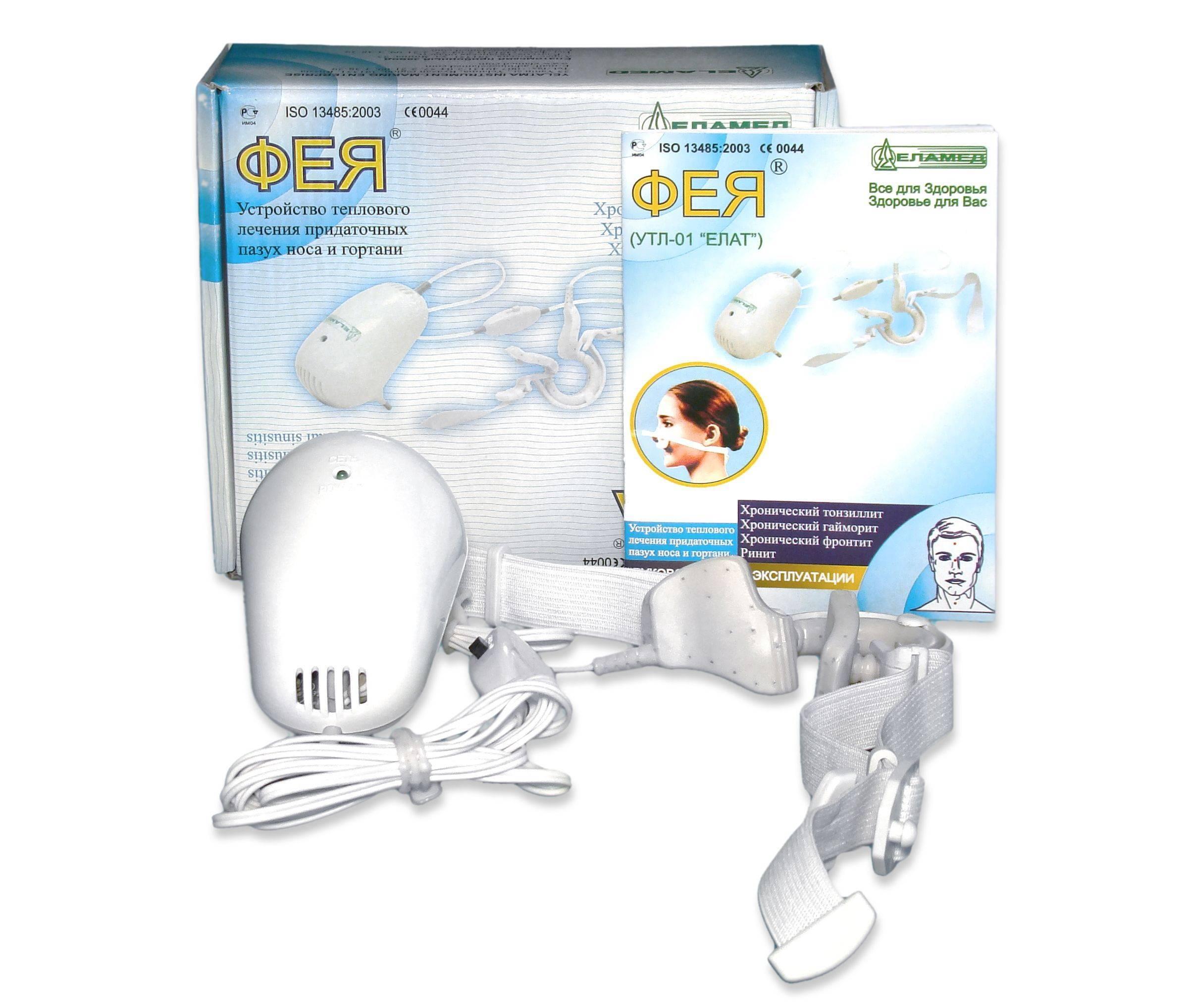 Какими аппаратами можно прогревать нос в домашних условиях?
