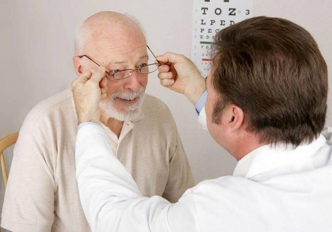 резкое снижение зрения причины