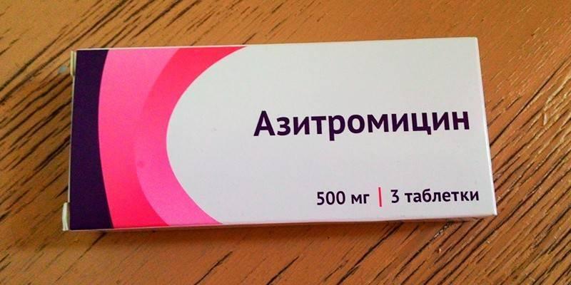 какими антибиотиками лечить фарингит у взрослых