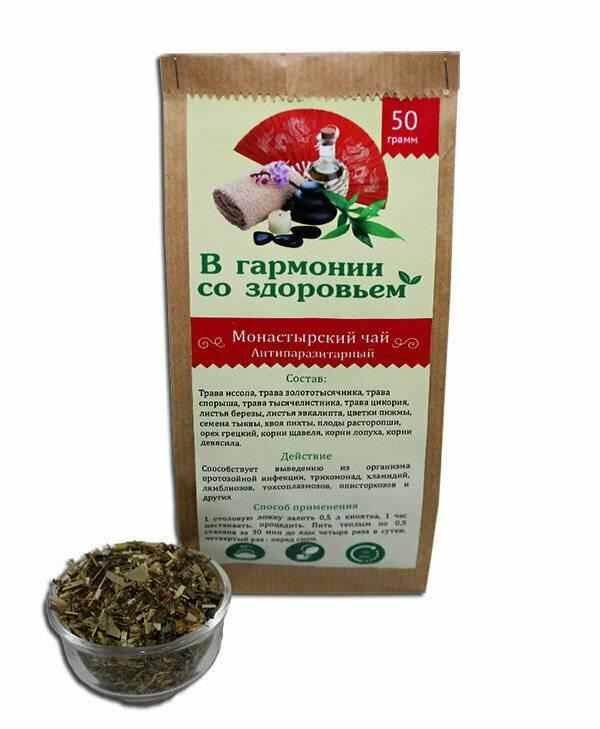 монастырский чай от паразитов состав в домашних условиях