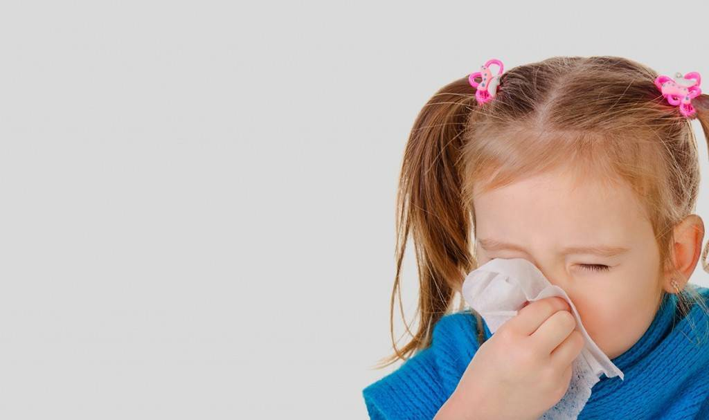 прозрачные сопли и чихание у ребенка