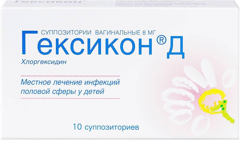 Лечение цистита у женщин препараты свечи