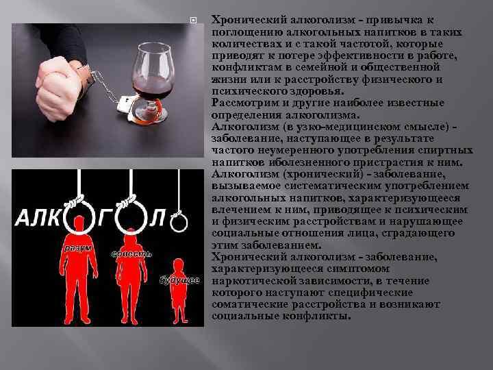 Показатели анализа крови у алкоголиков