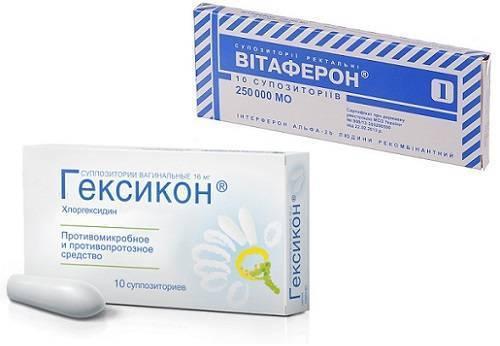Антибиотики применяемые при хламидиозе у женщин и мужчин