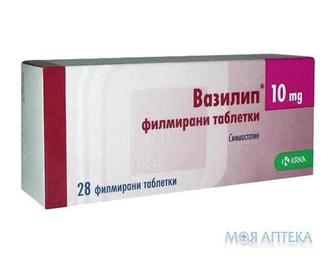 Лечение атеросклероза сосудов нижних конечностей лекарствами: медикаментозная терапия и местные препараты