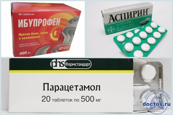 Синусит: симптомы и признаки у взрослых, лечение