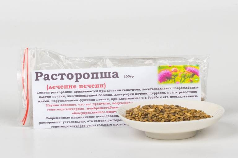 чистка печени травами в домашних условиях рецепты