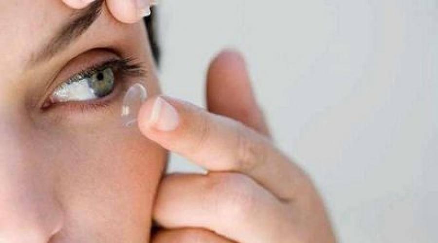 Какие существуют плюсы и минусы контактных линз