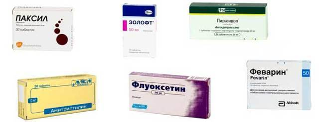 лекарства при панических атаках