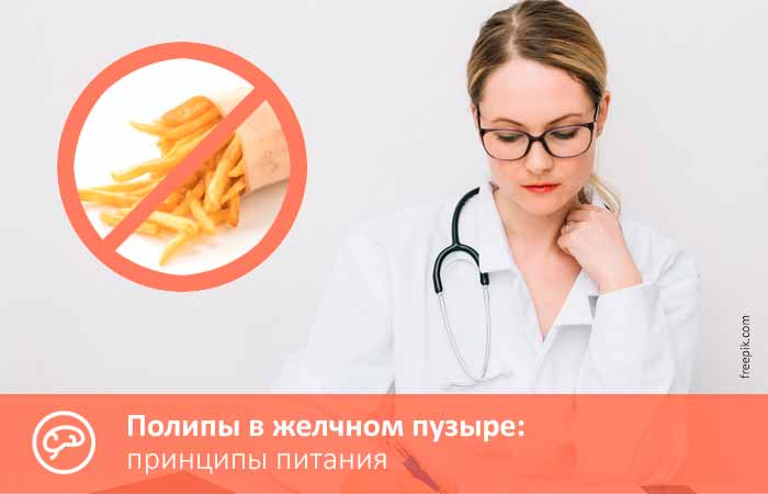 Правила питания при заболевании печени и желчного пузыря