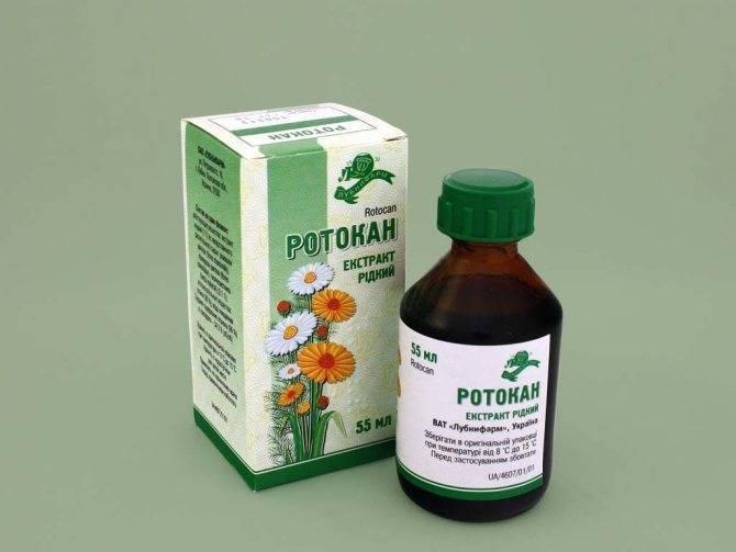 Трава для полоскания горла при простуде