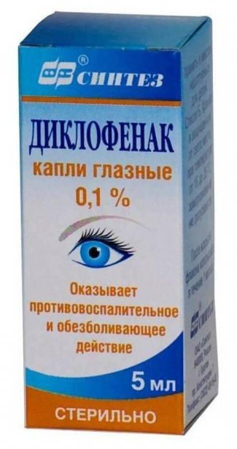 Особенности выбора и применения детских глазных капель