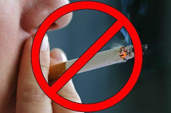 Можно ли при геморрое курить