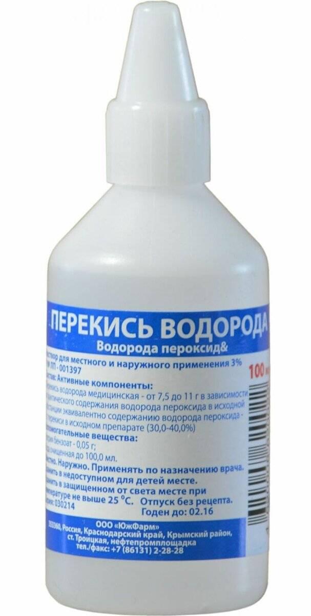Можно ли дерматит протирать хлоргексидином