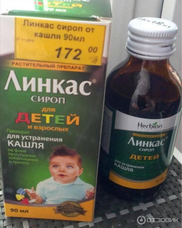 9 сиропов от кашля для детей от 1 года - самые эффективные и недорогие