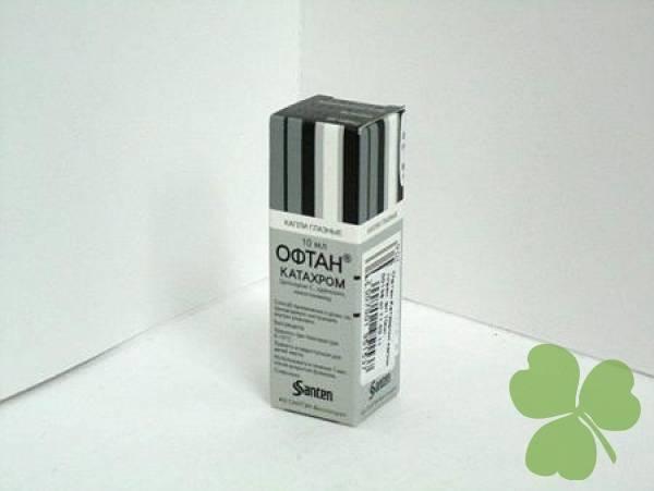 офтан катахром глазные капли инструкция по применению